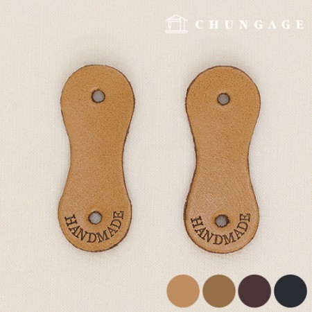 Leather Label Peanut Handmade 4 Types