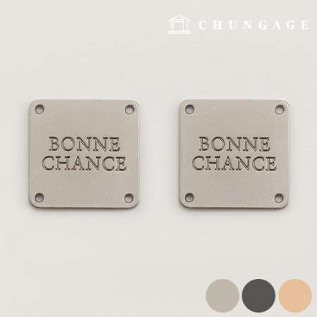 Metal Labels Square Bone Chance Labels 3 Types