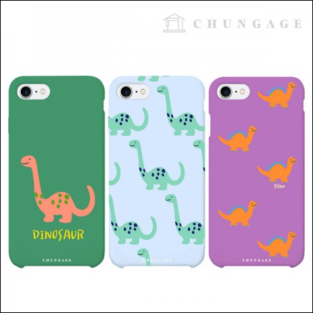 Cellphone Cases Illino Dino CA038 iPhone Galaxy All Phone Cases