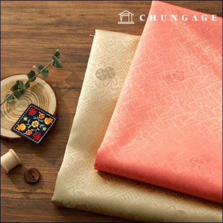 Hanbok Fabric Hanbokcheon Traditional Sacks