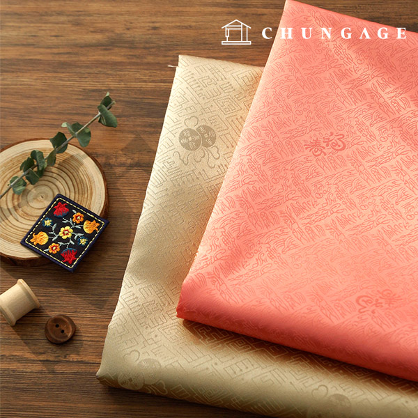 Hanbok Fabric Hanbokcheon Traditional Sacks