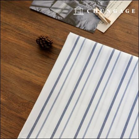 40-cotton ombre fabric blues A-649