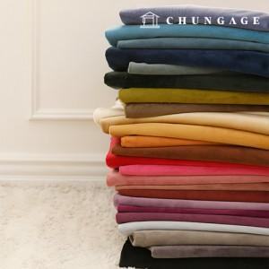 Special Price: 25 kinds of Soft Winter Velvet Fabric, Plain Fabric Velvet
