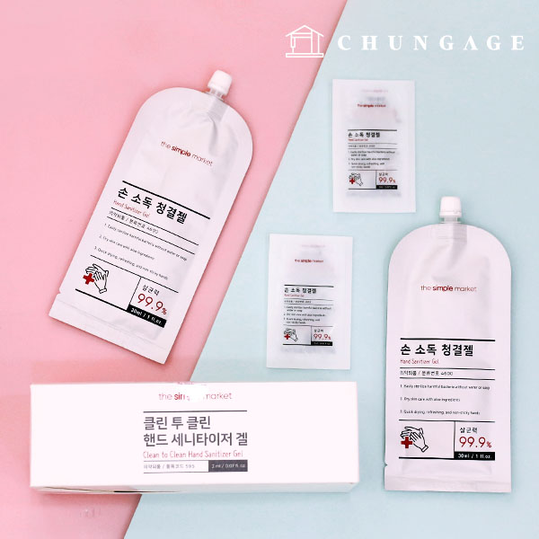 Ministry of Food and Drug Safety Portable disposable hand disinfectant gel 99.9% sterilization sanitizer 3 types