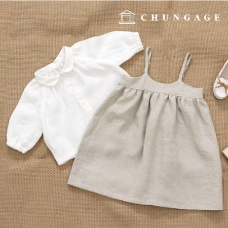 Clothes Pattern Children Dress Costume Pattern [P1276]