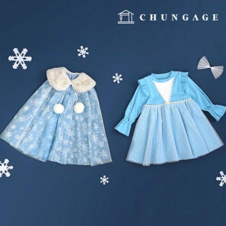 Clothes Pattern Children Dress Costume Pattern [P1326]