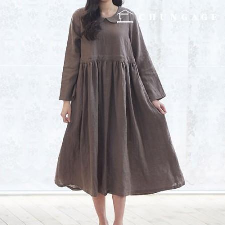 Clothing Pattern Female Dress Costume Pattern [P1333]