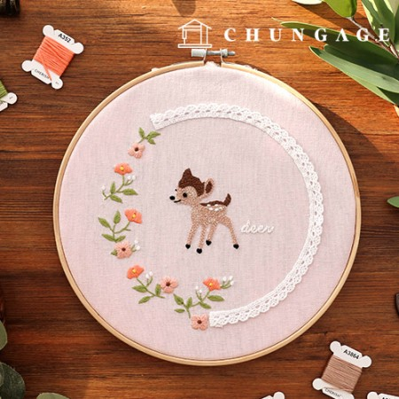 French Embroidery Package DIY Kit Dear Darling [CH-511207]