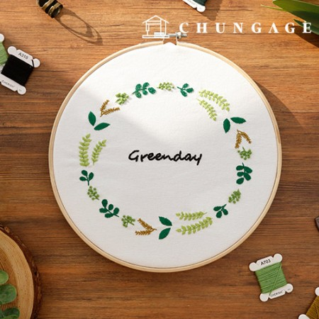 French Embroidery Package DIY Kit Green Day [CH-511208]