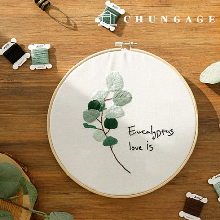 French Embroidery Package DIY Kit Eucalyptus [CH-511210]
