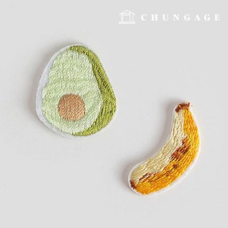 Adhesive and Fan Avocado Banana Set