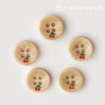 Plastic Button Mini Cherry Beige 11mm 5 pieces