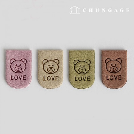 Fitum Label Love Bear Sweatpant Fit Label LB024