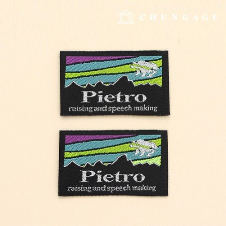 Double-sided label Pietro gift woven label LB027