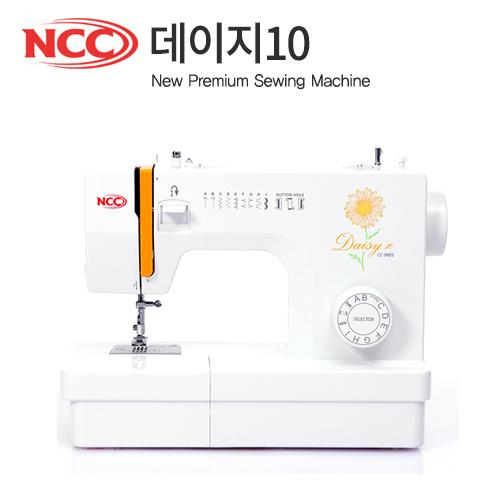 NCC Sewing Machine) Daisy 10 [CC-9805]