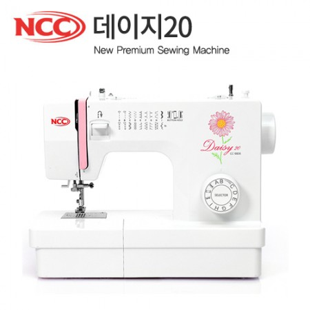 NCC Sewing Machine) Daisy 20 [CC-9806]