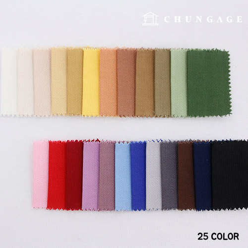 25 kinds of wide cotton plain fabric with a large number of 10 canvas fabrics
