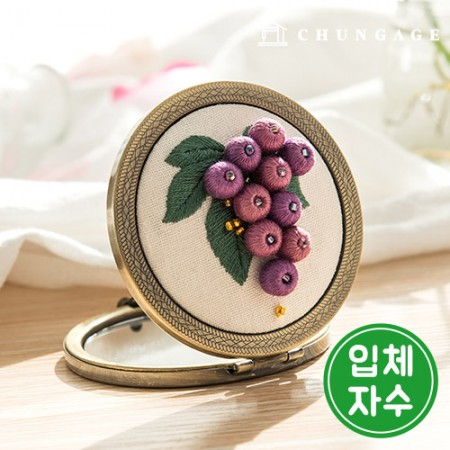 French embroidery package DIY kit vine mirror [CH-512011A]