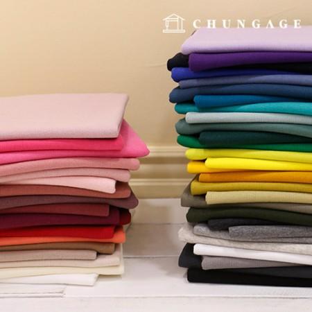 30 water miniature shishiri fabric shibori fabric combination 46 kinds