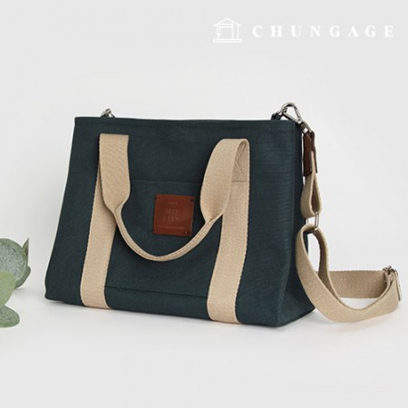 Bag Pattern Casual Canvas bag P1372