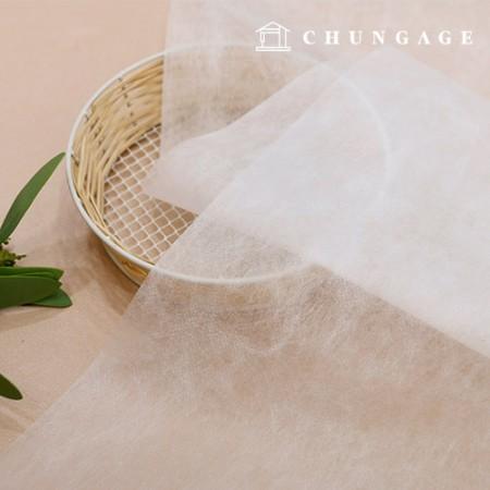 Disposable Mask Dental Mask Making Mask for Summer Splash Block Non-woven 20g White
