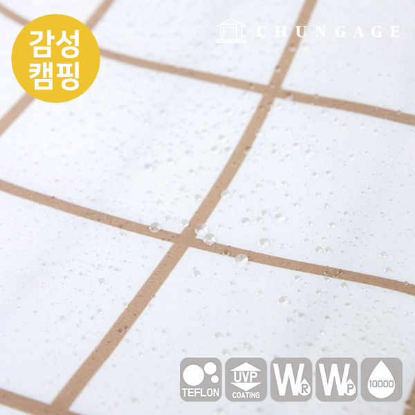 Emotional camping fabric Cotton-like tarpaulin Significantly modern square Beige