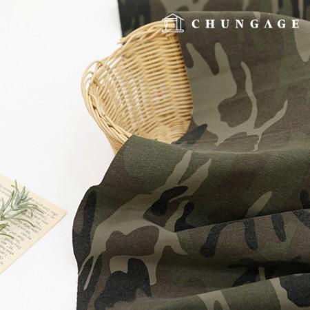 Wide Twenty Twill Washing Denim Fabric Vintage Camo