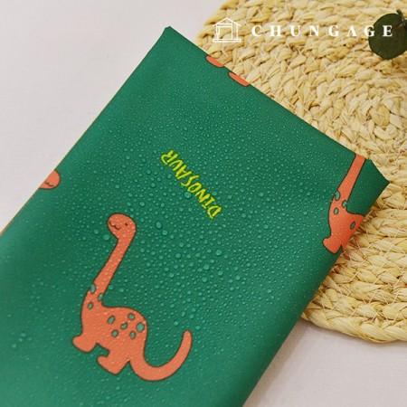 Widely waterproof fabric island green W076
