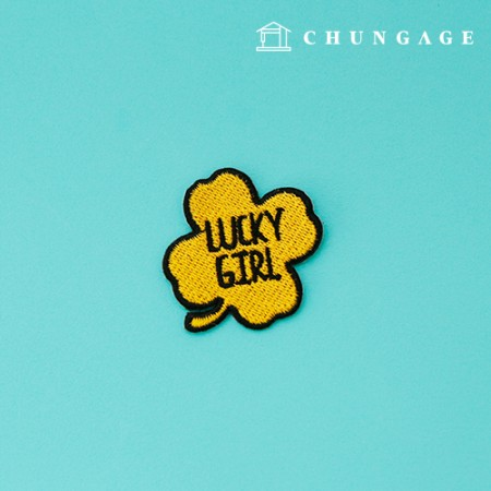 Adhesive Wand Fan Lucky Girl Yellow Clover Warpen [106]