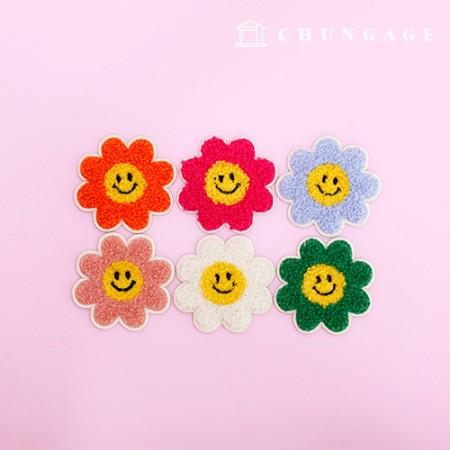 Self-adhesive Waffle Fan Poppy Daisy Smiley Flower Bulk and Pen 6 Types [100]