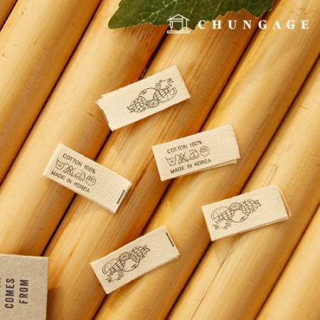 Kiwoom Label Fruit Natural 5 Pack KL040