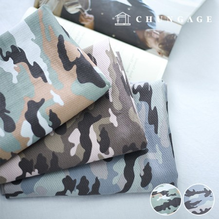2 types of cotton 10 water-fuel camouflage