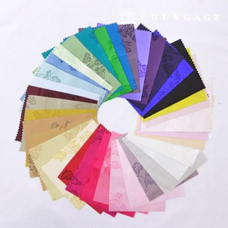 Hanbok Fabric Hanbok Fabric Jackpot Fabric Moran DanⅡ 36 types