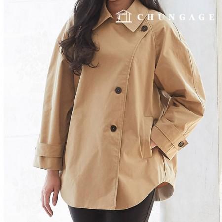 Clothing Pattern Women's Jacket Clothing Pattern [P1379]