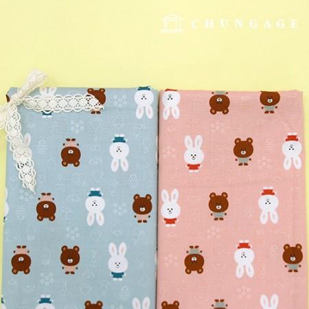 20 cotton fabric, cute animal 2 types