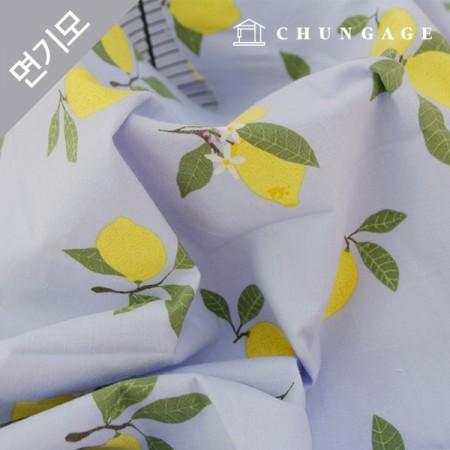Cotton brushed microfiber fabric lemonade