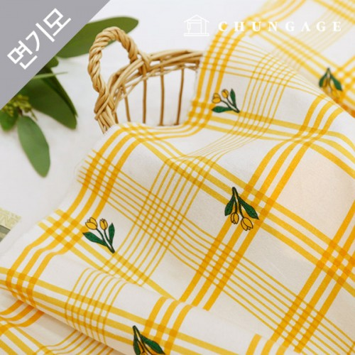 Cotton brushed microfiber fabric mango tulip