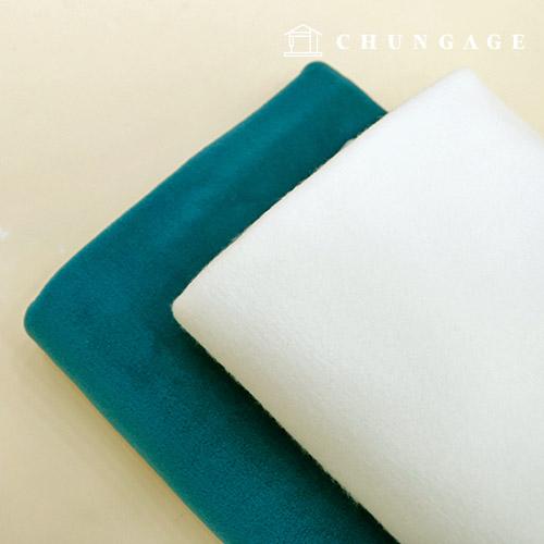 Polarpolis plain fabric, winter fabrics that are considerably light, Betty 2 types