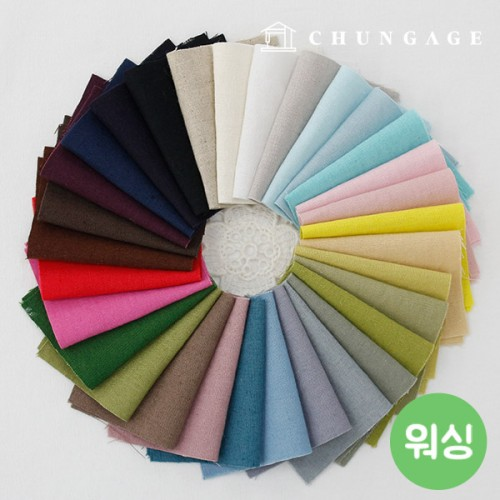 Wide Washing Linen Fabric Plain Linen Fabric 11 Count 34 types French Embroidery Embroidery Fabric Mask Making