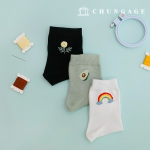 French Embroidery Package Flower DIY Kit Men's and Women's Embroidery Socks Black White Mint 3 Pieces CH-560201B Hobby at Home