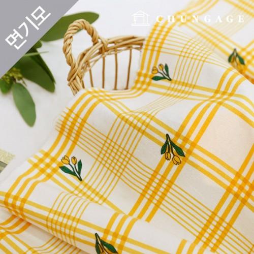 Cotton brushed microfiber fabric mango tulip