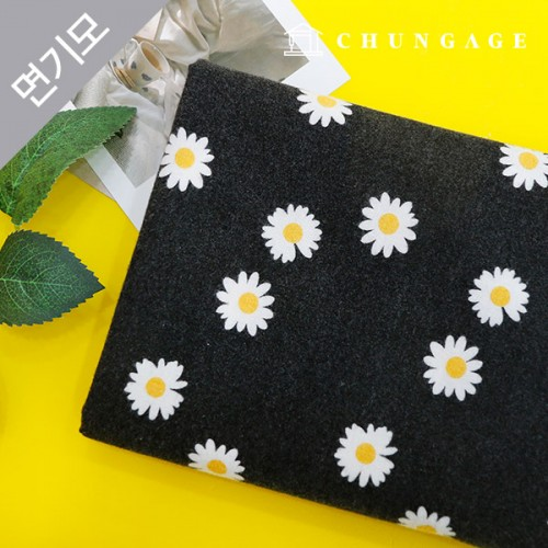 Cotton brushed microfiber fabric daisy flower