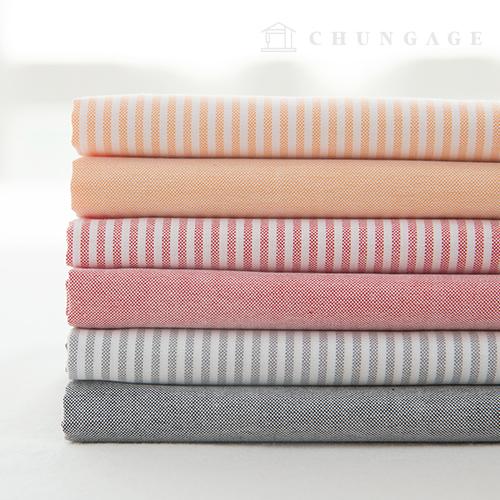 6 types of cotton stripe fabric yarn dyed stripe plain fabric vise