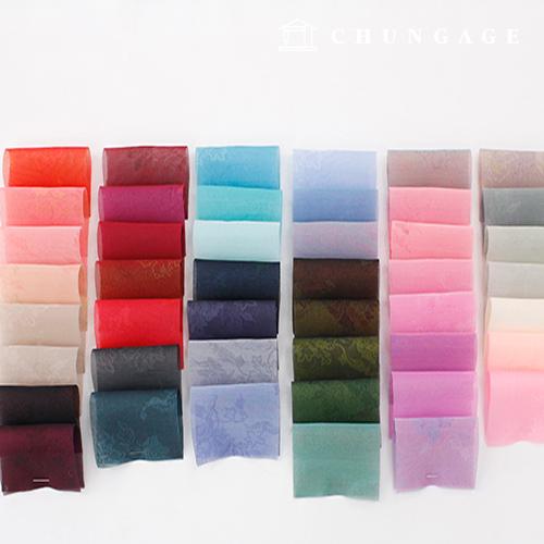 Hanbok Fabric Sesame Hanbok Fabric Neulhaerang 53 kinds
