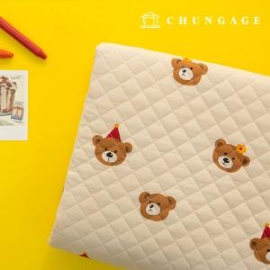 Cotton 20 hand plain weave Fabric quilting fabric Choco Gomdol
